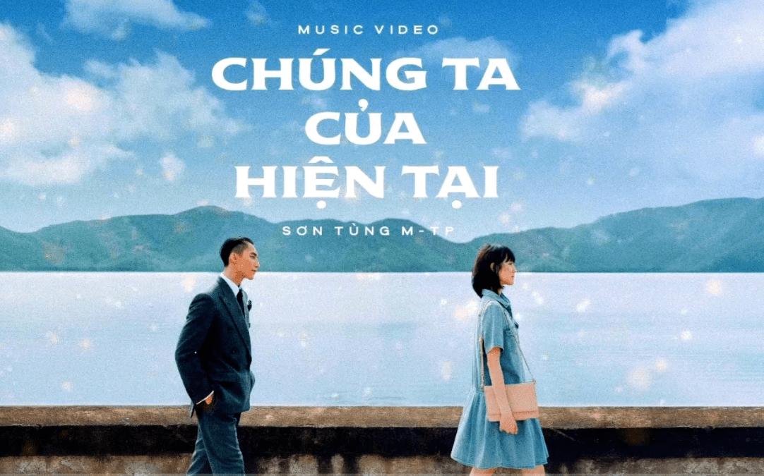 chung-ta-cua-hien-tai-son-tung-m-tp (1)