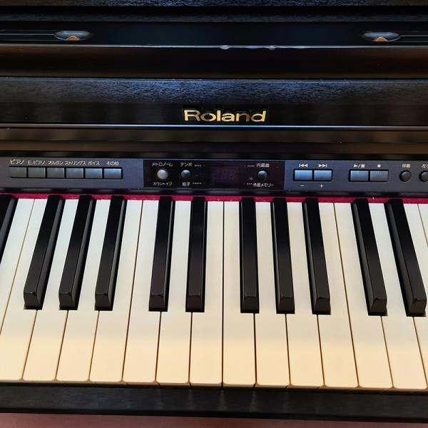 Roland HP-205