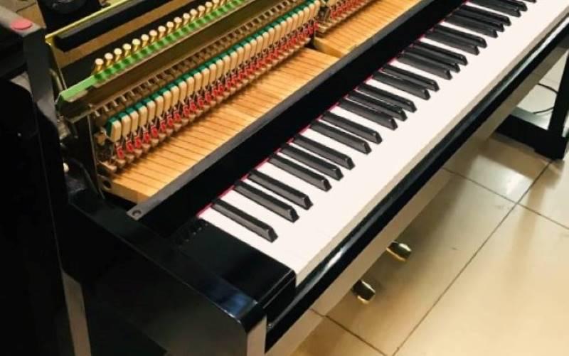 Đàn Piano Điện Yamaha DUP-10